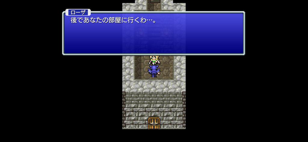 f:id:tomohiko37_i:20210910002217p:plain