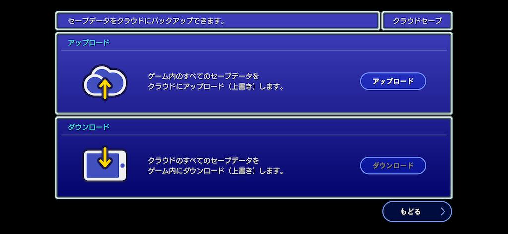 f:id:tomohiko37_i:20210910005130p:plain