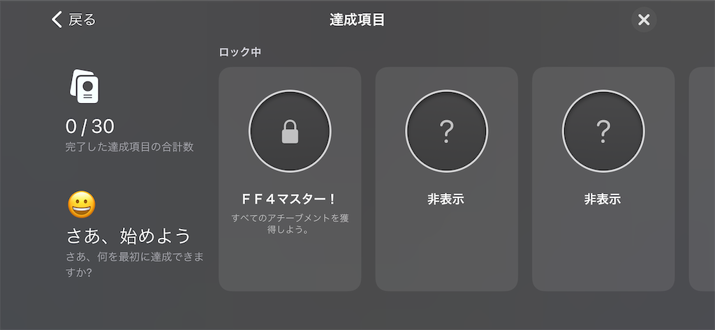f:id:tomohiko37_i:20210910005133p:plain