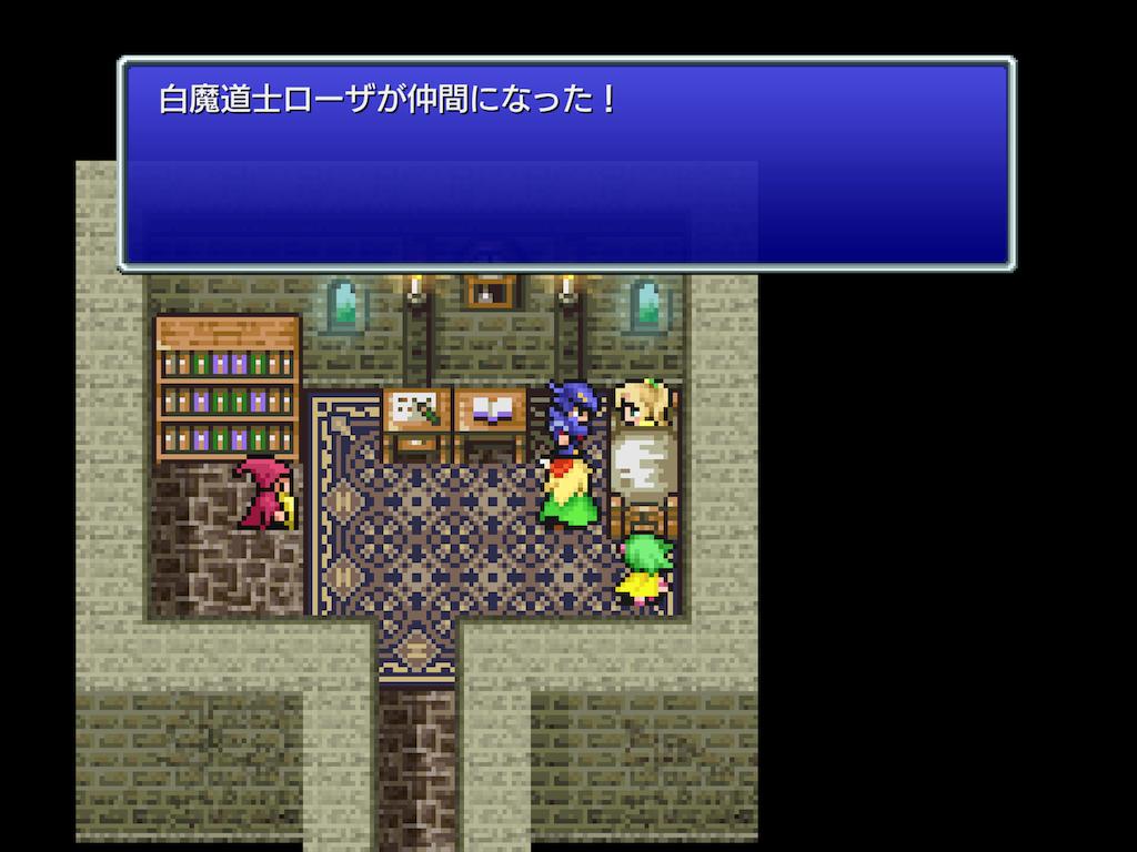 f:id:tomohiko37_i:20210912234352p:plain