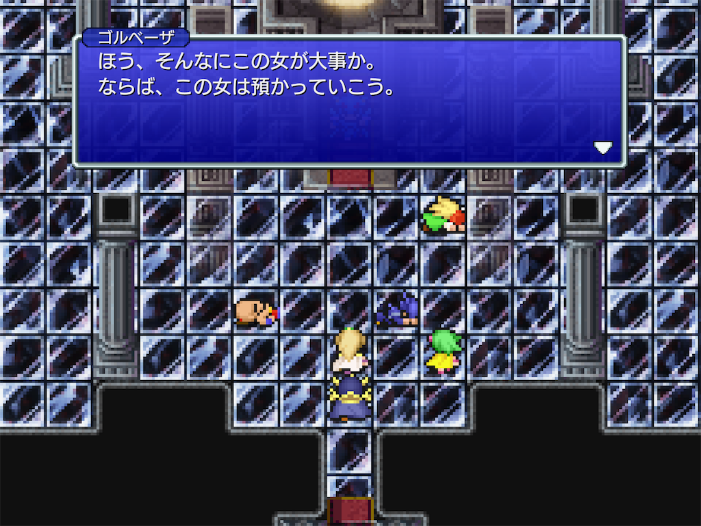 f:id:tomohiko37_i:20210913230229p:plain