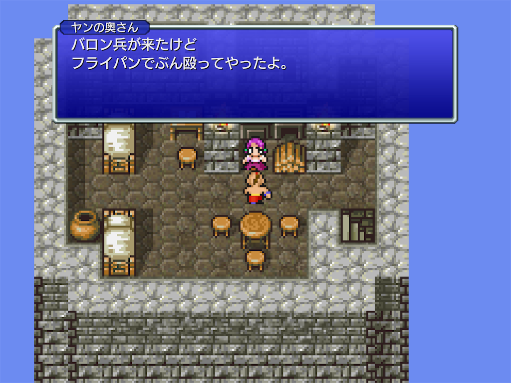 f:id:tomohiko37_i:20210914224433p:plain