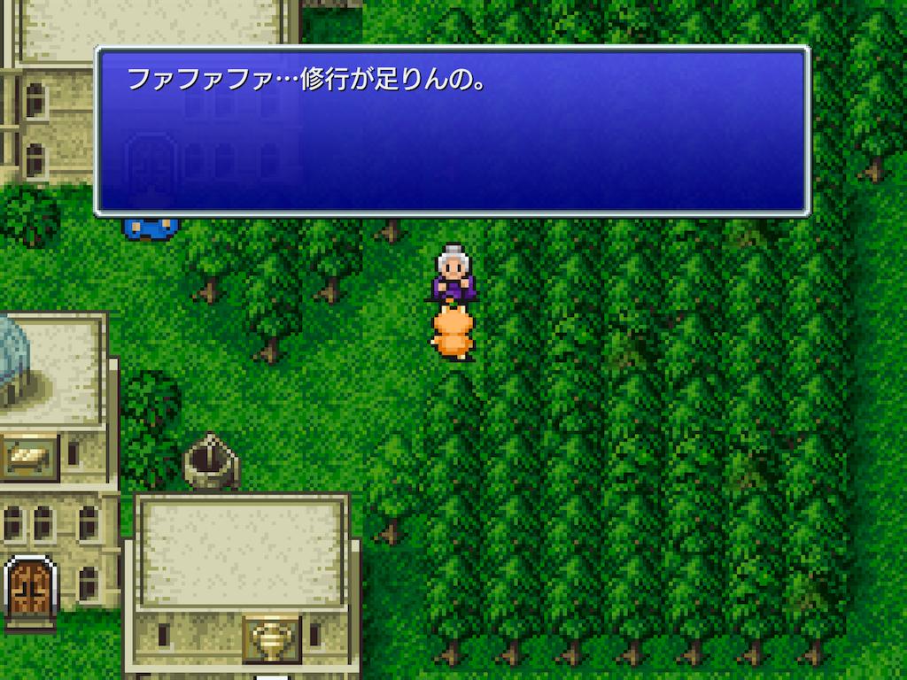 f:id:tomohiko37_i:20210915002648p:plain