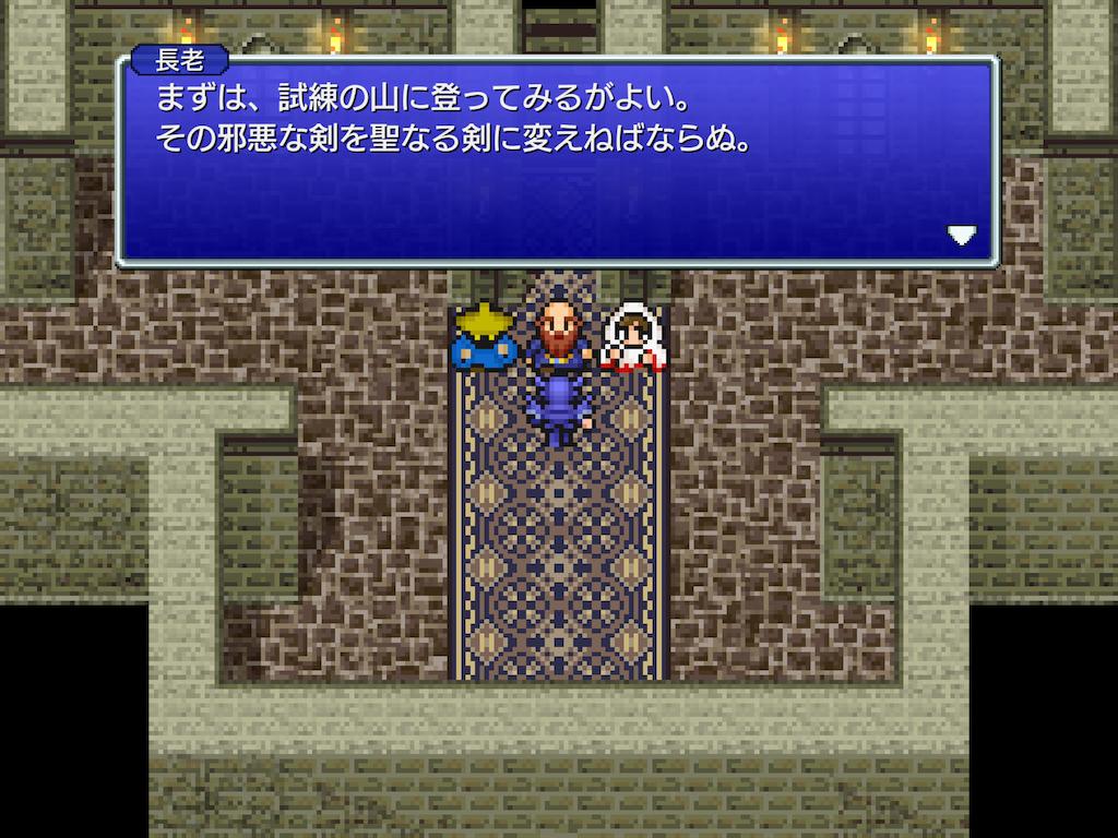 f:id:tomohiko37_i:20210915002702p:plain