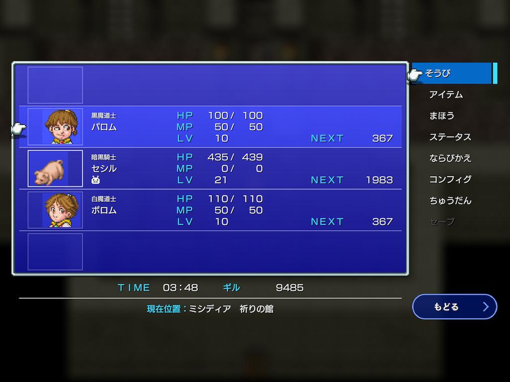 f:id:tomohiko37_i:20210915002732p:plain
