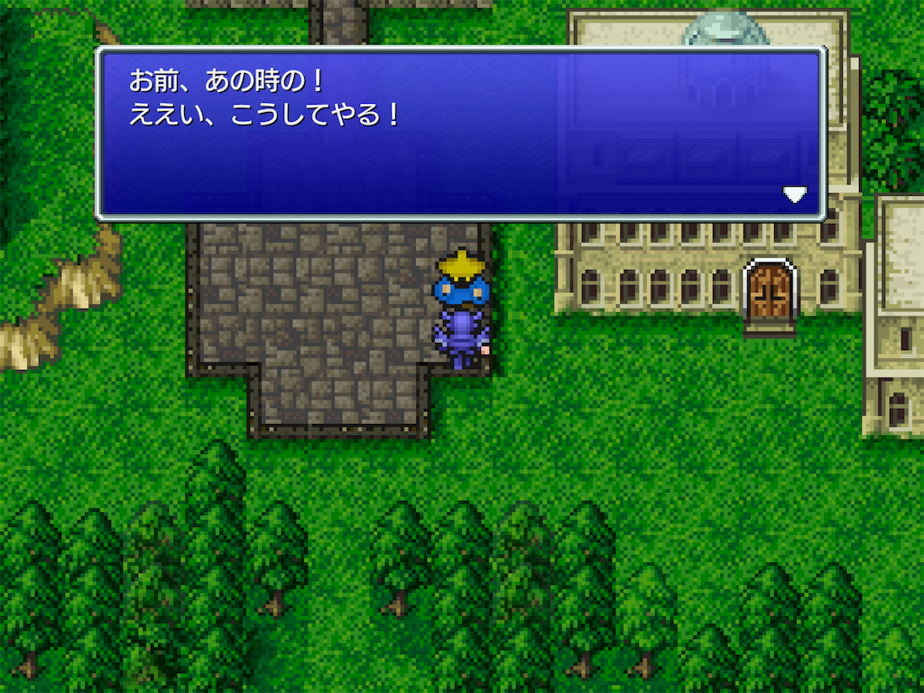 f:id:tomohiko37_i:20210915002737p:plain