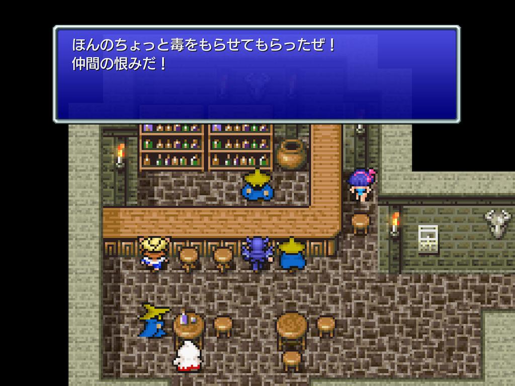 f:id:tomohiko37_i:20210915002752p:plain