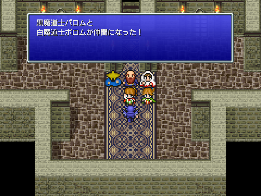 f:id:tomohiko37_i:20210915002758p:plain