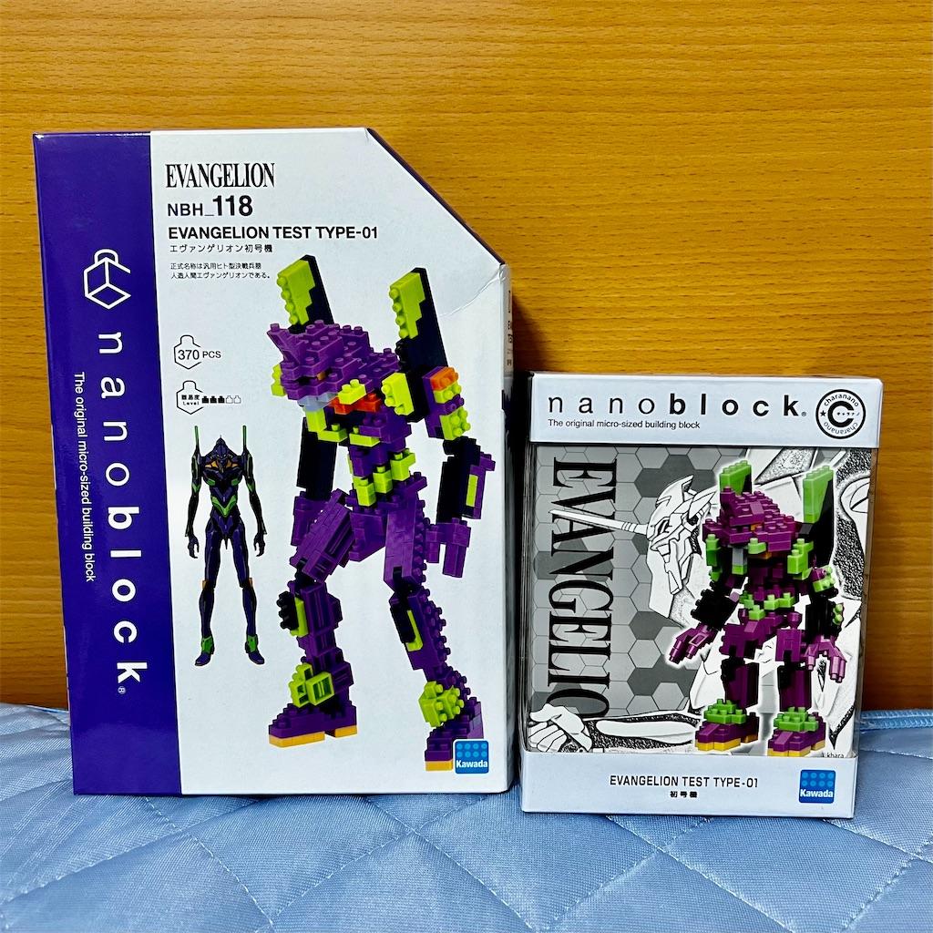 f:id:tomohiko37_i:20210927004240j:plain