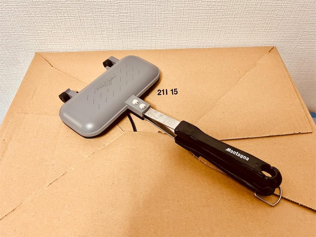 f:id:tomohiko37_i:20211007215342j:plain