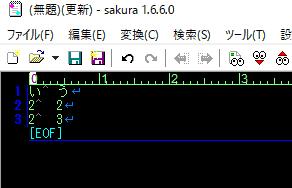 f:id:tomohiko_yoshimizu:20170526124911p:plain