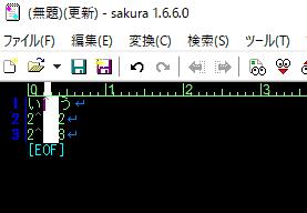 f:id:tomohiko_yoshimizu:20170526124959p:plain