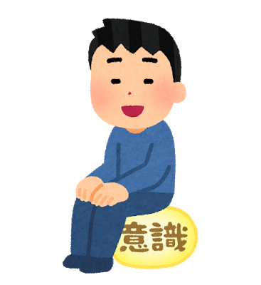 f:id:tomohikosatou:20200408063706p:plain