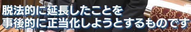 f:id:tomohikosatou:20200512184437j:plain