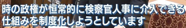 f:id:tomohikosatou:20200512184453j:plain