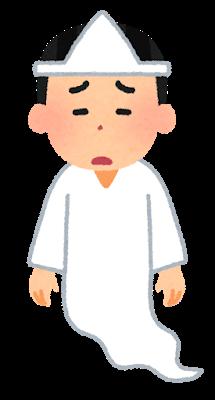 f:id:tomohikosatou:20200512193435p:plain