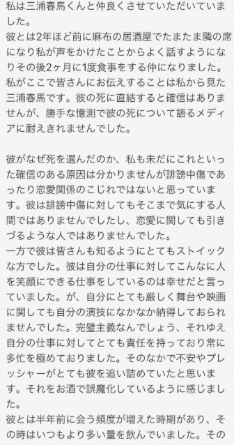 f:id:tomohikosatou:20200807234315j:plain