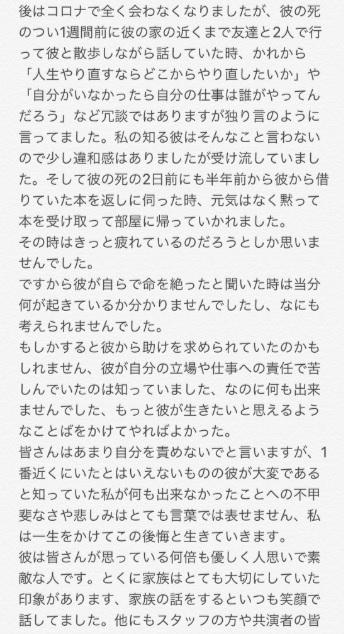 f:id:tomohikosatou:20200807234322j:plain