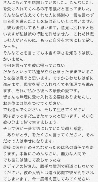 f:id:tomohikosatou:20200807234330j:plain