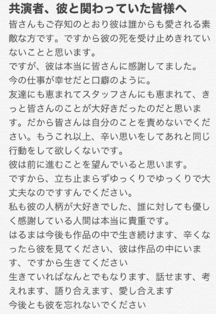 f:id:tomohikosatou:20200807234337j:plain
