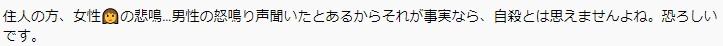 f:id:tomohikosatou:20200919070909j:plain