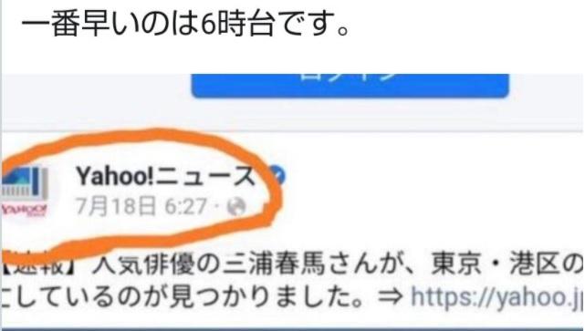 f:id:tomohikosatou:20201013223942j:plain