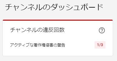 f:id:tomohikosatou:20201031154106j:plain