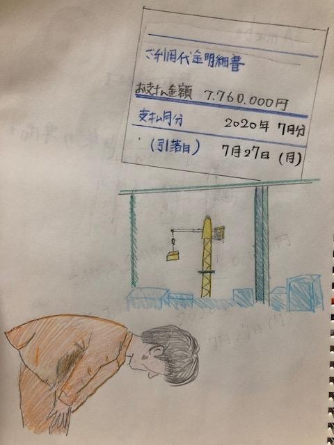 f:id:tomohikosatou:20201119001632j:plain