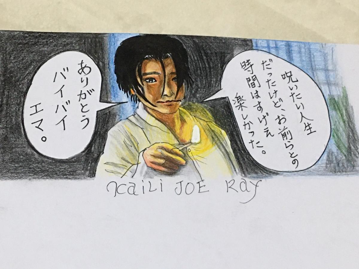 f:id:tomohikosatou:20210104164202j:plain