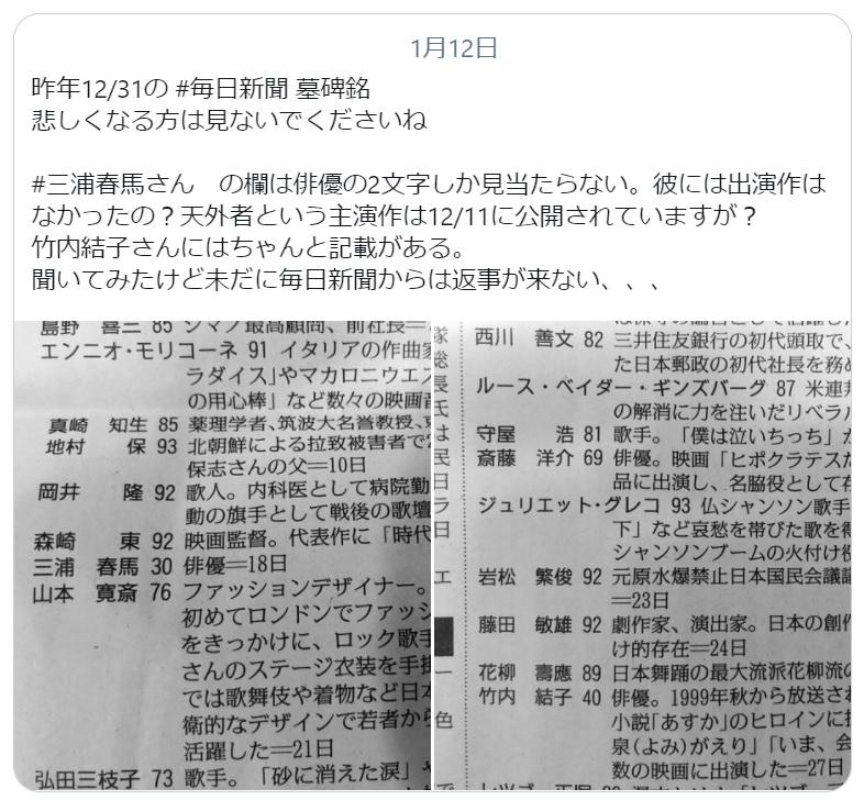 f:id:tomohikosatou:20210113221918j:plain