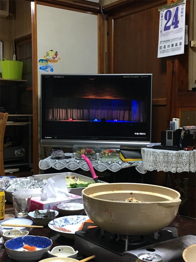 f:id:tomohiro-apr29:20161224233751j:image