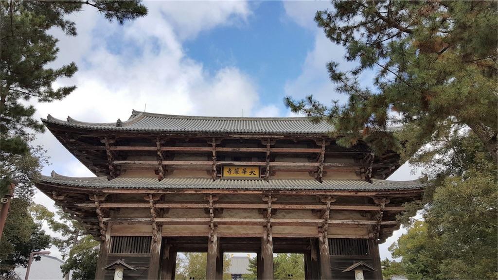 f:id:tomohiro-apr29:20161230232902j:image