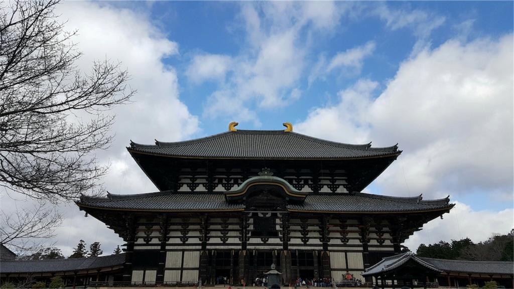 f:id:tomohiro-apr29:20161230232911j:image