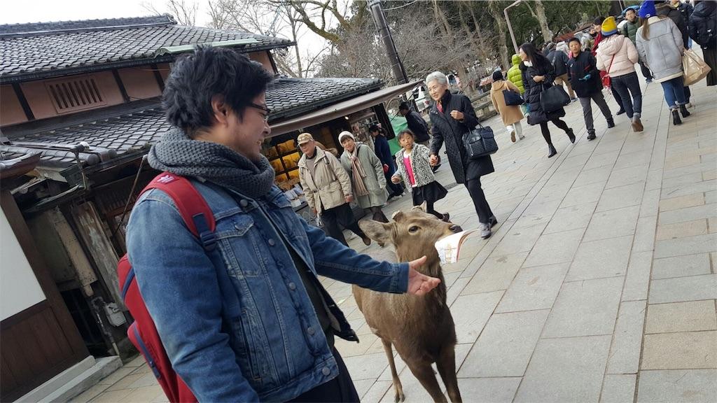 f:id:tomohiro-apr29:20161230233133j:image