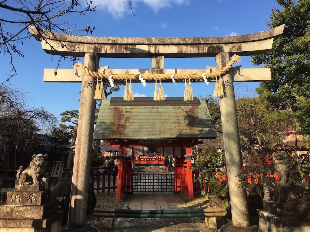 f:id:tomohiro-apr29:20170101231530j:image