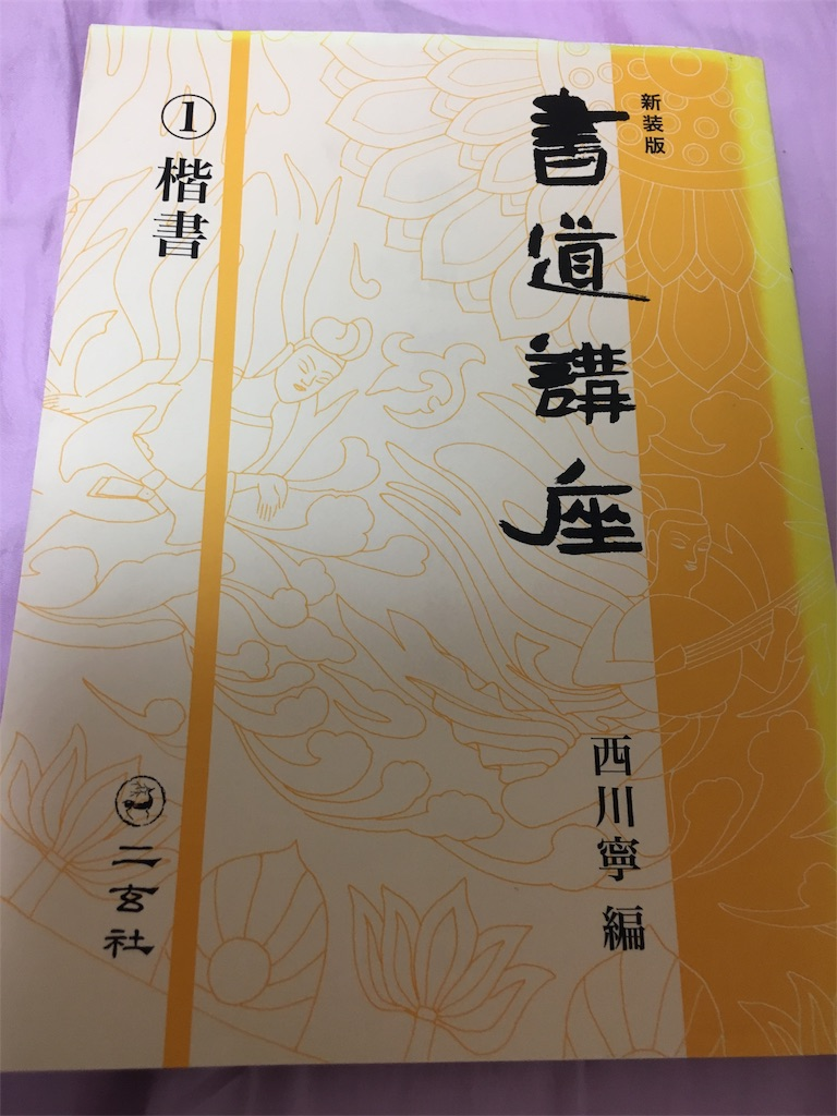 f:id:tomohiro-apr29:20170115205754j:image