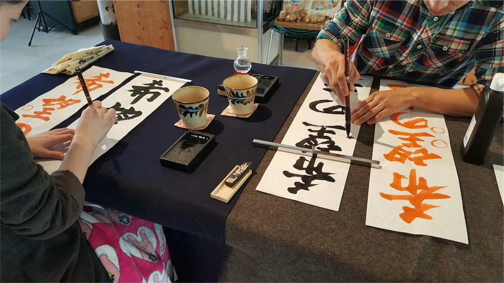 f:id:tomohiro-apr29:20170115211003j:image
