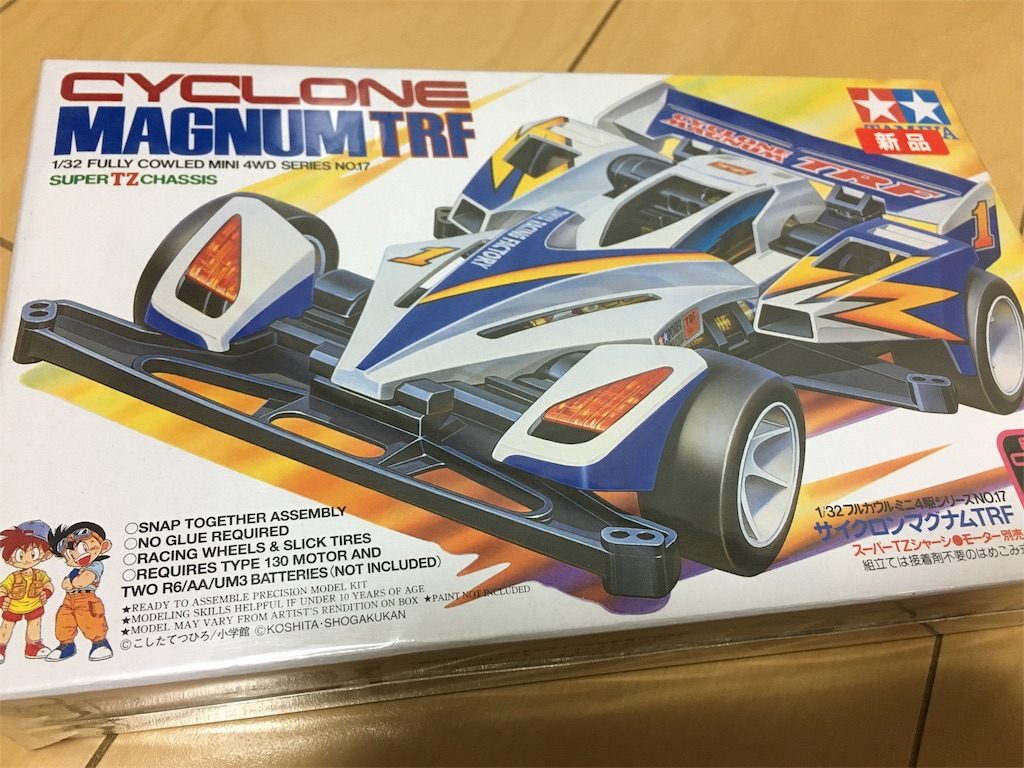 f:id:tomohiro-apr29:20170119222700j:image