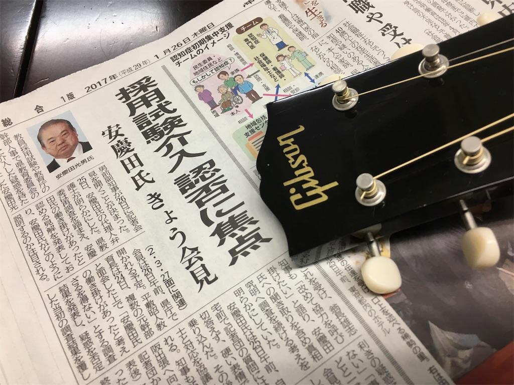 f:id:tomohiro-apr29:20170126223830j:image