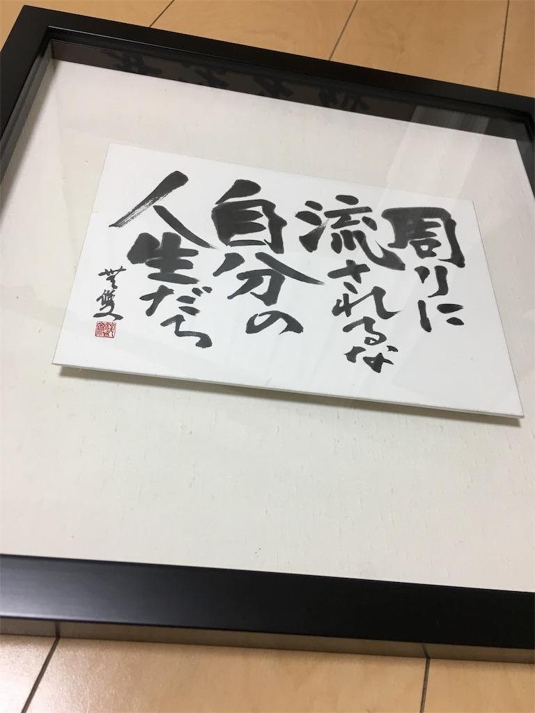 f:id:tomohiro-apr29:20170203200745j:image
