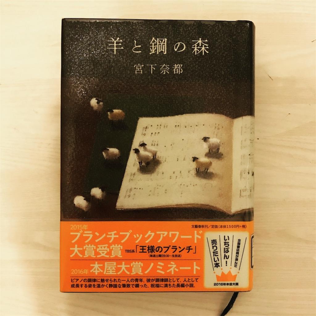 f:id:tomohiro-apr29:20171115211629j:image