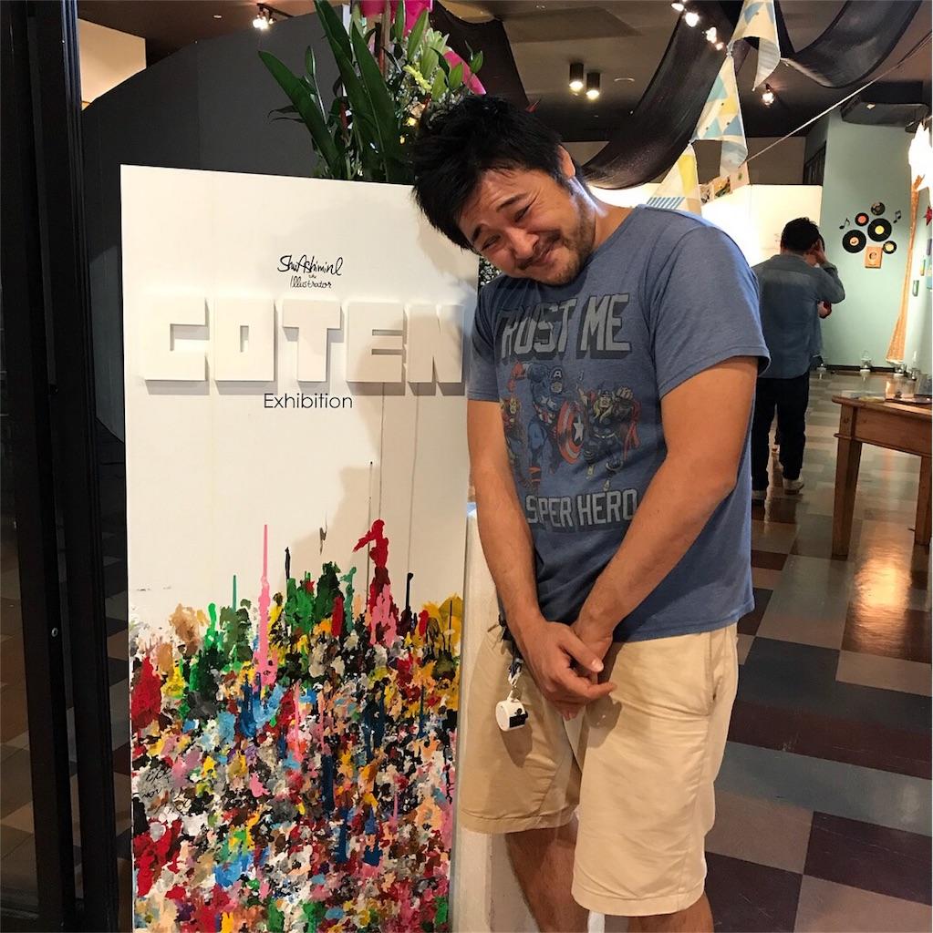 f:id:tomohiro-apr29:20171118223937j:image