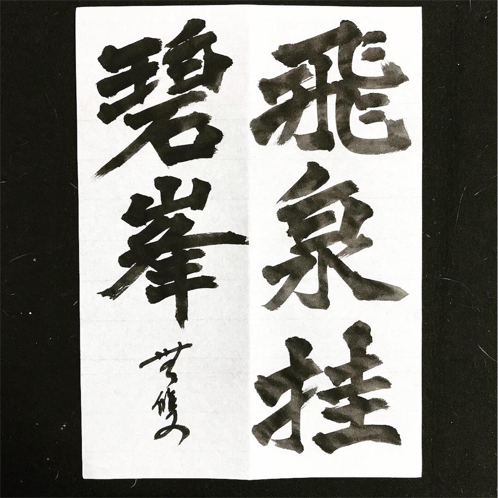 f:id:tomohiro-apr29:20171126225143j:image