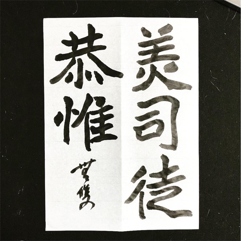 f:id:tomohiro-apr29:20171126225236j:image