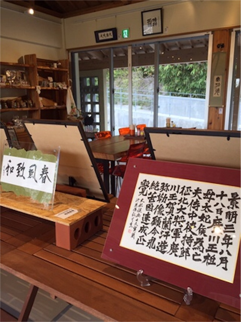 f:id:tomohiro-apr29:20180101110159j:image