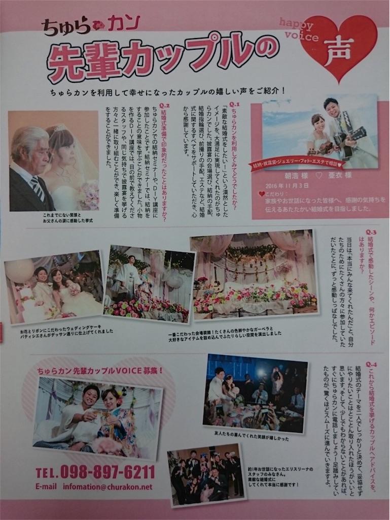 f:id:tomohiro-apr29:20180101113949j:image