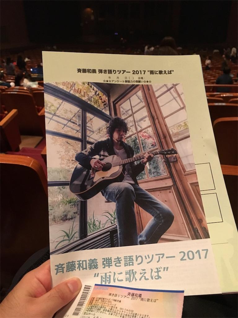 f:id:tomohiro-apr29:20180101114331j:image
