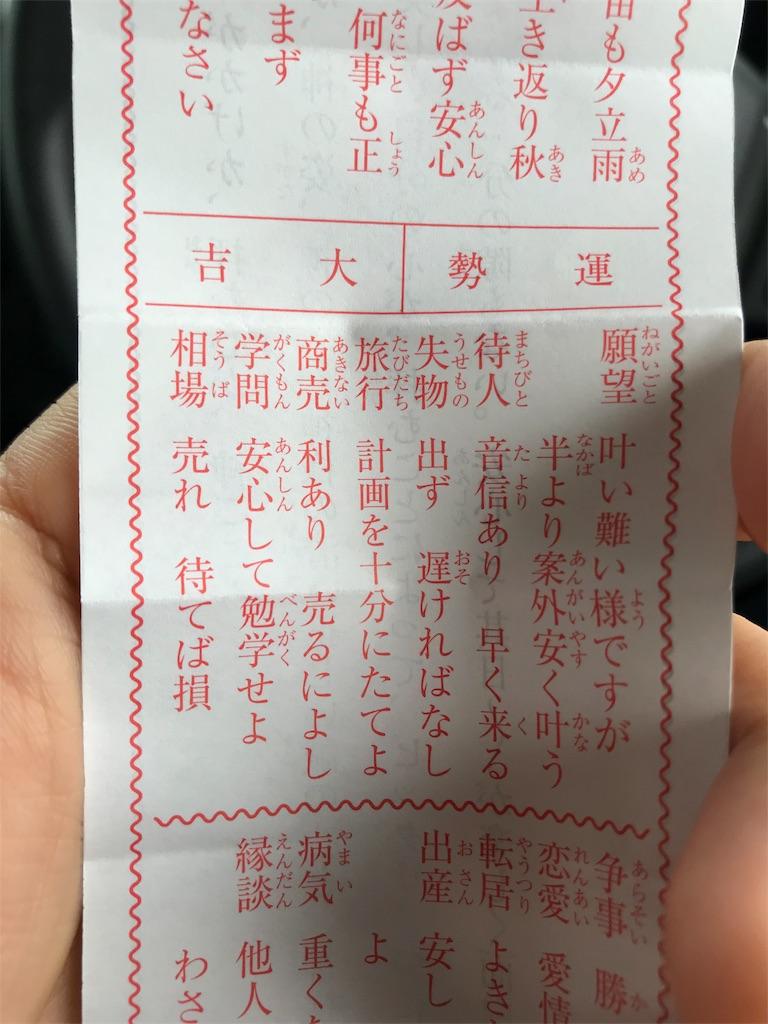f:id:tomohiro-apr29:20180113112725j:image