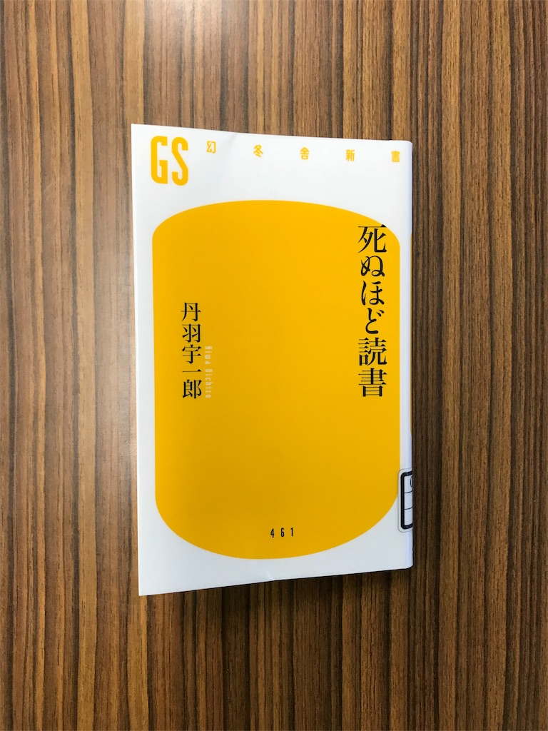 f:id:tomohiro-apr29:20180118215558j:image