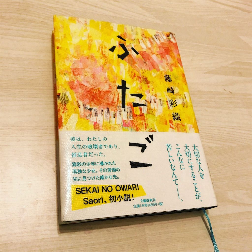 f:id:tomohiro-apr29:20180120001547j:image